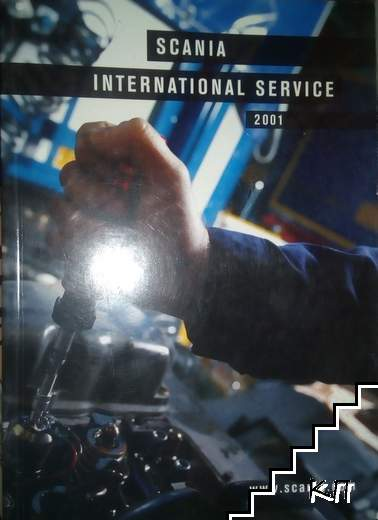 Scania International Service 2001