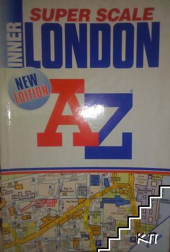 A-Z Super Scale Street Atlas of Inner London