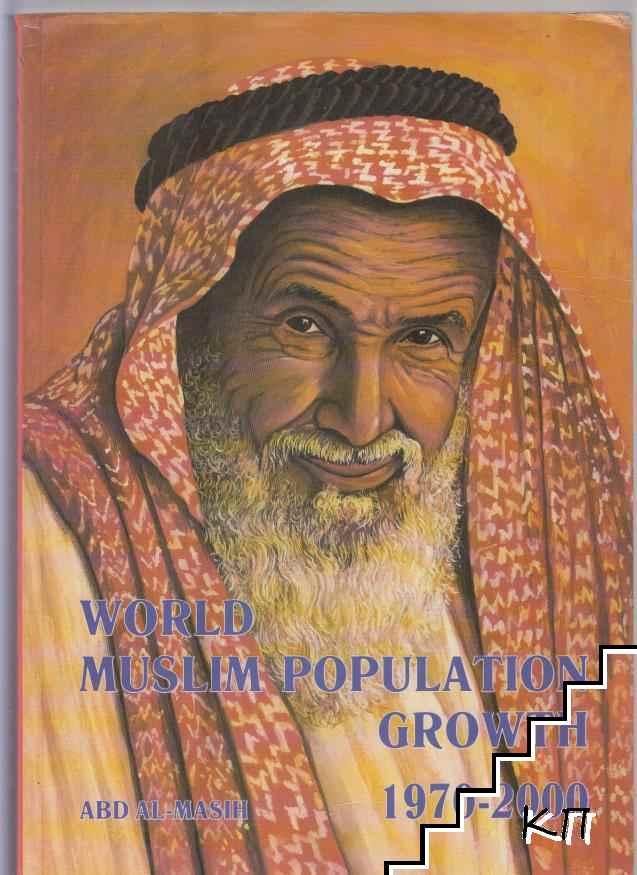 World muslim population growth 1970-2000