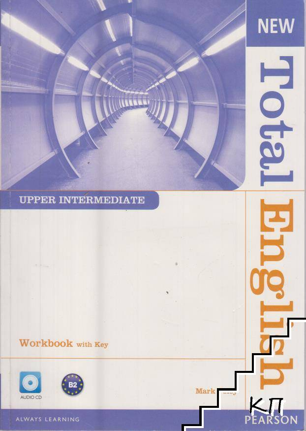 Total English: Upper Intermediate Workbook with Key