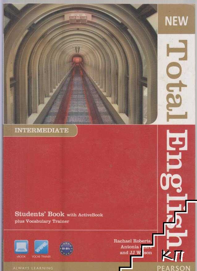 New Total English Intermediate Students' Book with Active Book