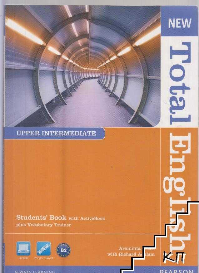 Total English: Upper Intermediate. Students' Book