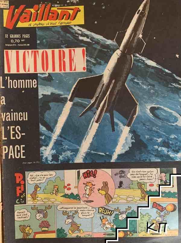 Vaillant. Vol. 04 / 1961
