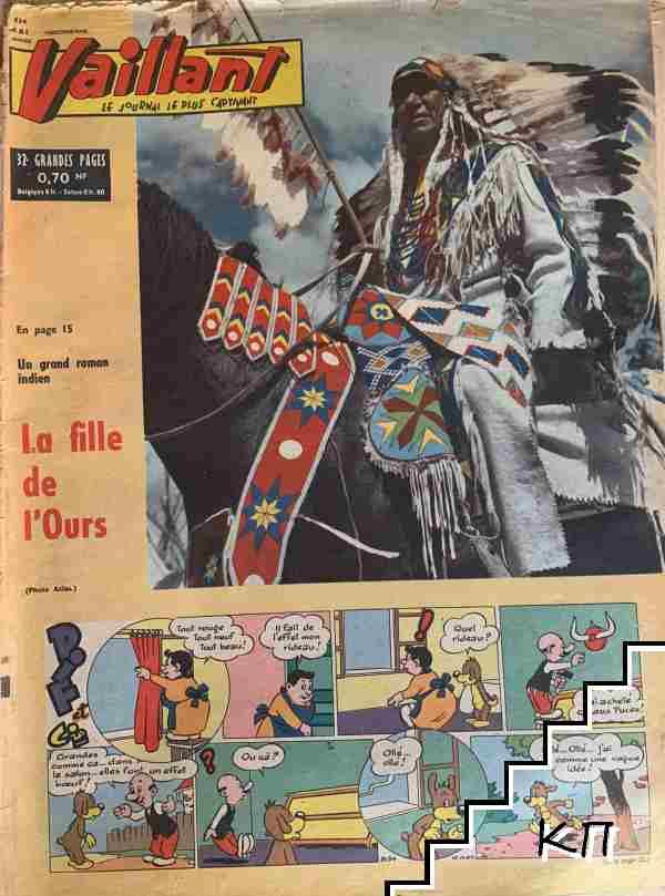 Vaillant. Vol. 4 / 1961