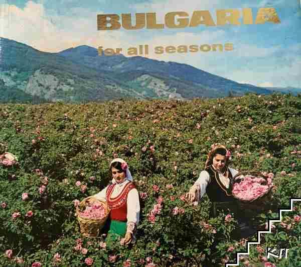 Bulgaria for all seasons