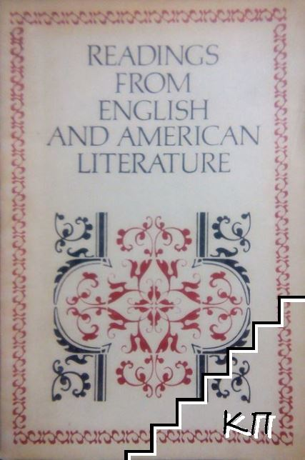 Readings from English and American Literature