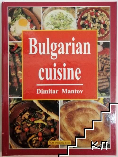 Bulgarian cuisine