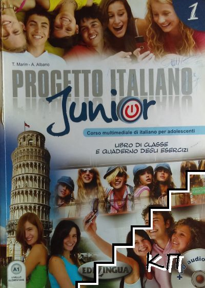 Progetto italiano Junior. Corso multimediale di italiano per adolescenti