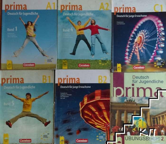 в. A1-A2 / Prima. Deutchs für Jugendliche B1-B2 / Prima B2. Deutsch fur junge Erwachsene C1 / Prima. Deutsch für Jugendliche. Übungsbuch 2