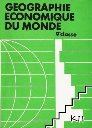 Geographie Economique du Monde 9. classe