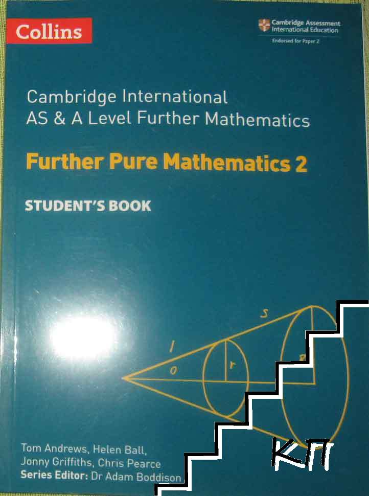 Further Pure Mathematics 2