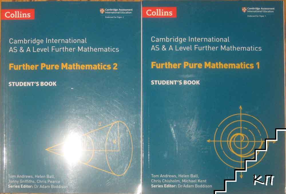 Further Pure Mathematics. Student's Book 1-2