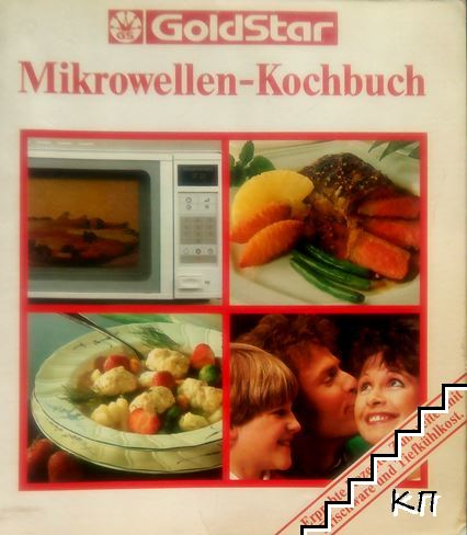 GoldStar Mikrowellen-Kochbuch