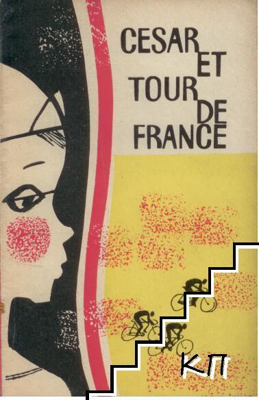 Cesar et tour de France