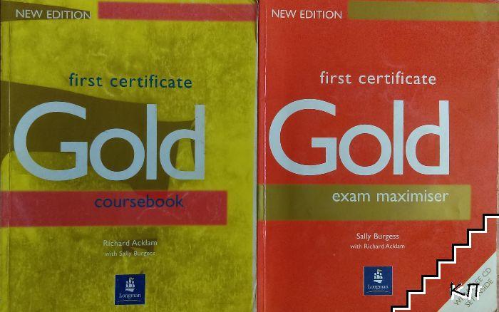 Gold. Комплект от учебник и тетрадка по английски език