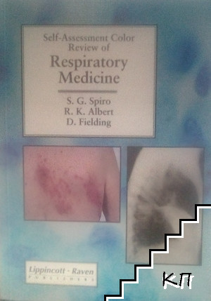 Self-Assessment Color Review of Respiratory Medicine