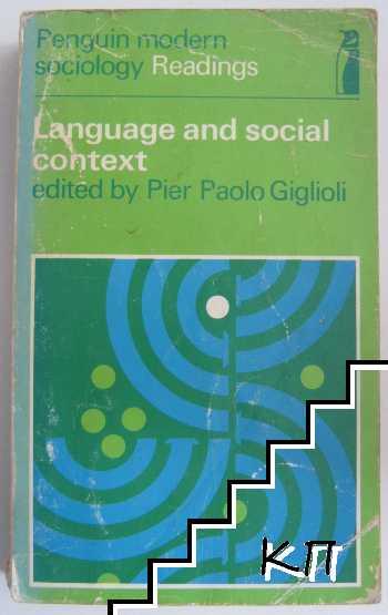 Language and Social Context