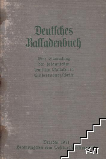 Deutjrhes Balladenbuch