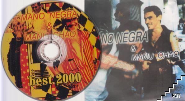 Best 2000