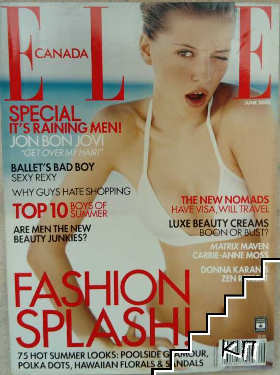 ЕLLE. Canada. Vol. 6 / 2003