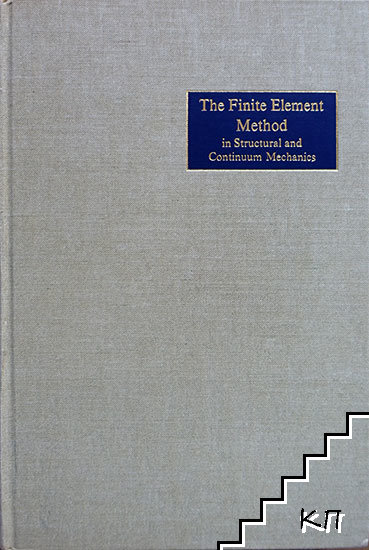 The Finite Element Method in Structural and Continuum Mechanics