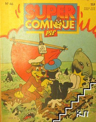 Super comique Pif. № 46 / 1986
