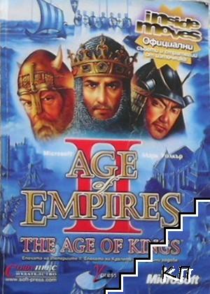 Microsoft Age of Empires II