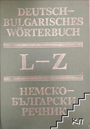 Немско-български речник L-Z