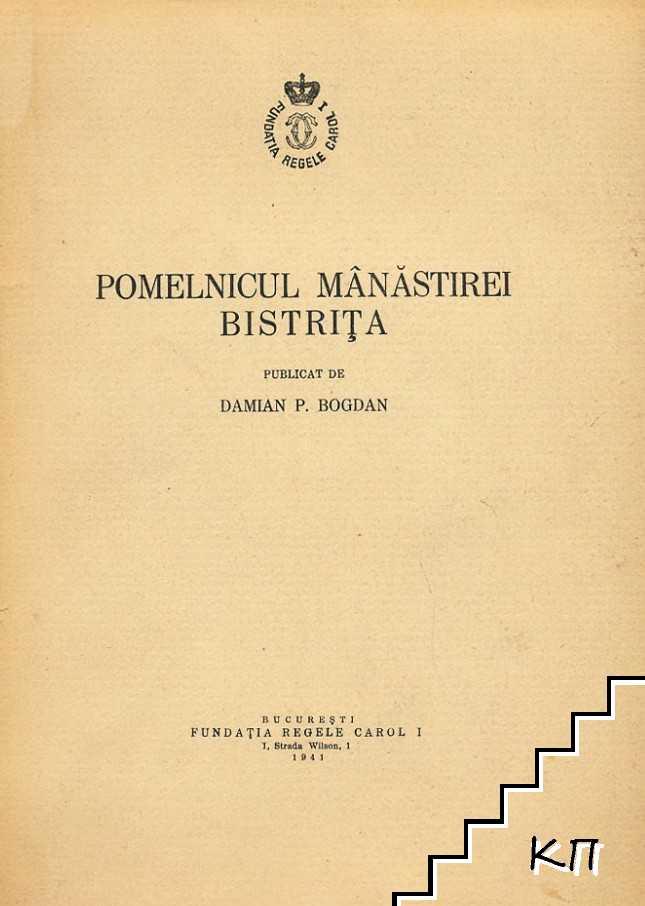 Pomelnicul Manastirei Bistrita - Damian P. Bogdan (autograph) / Спомен за манастира Бистрица
