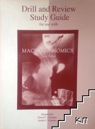 Drill and Review Study Guide for use with Macroeconomics