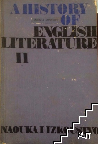 A History of English Literature. Part 2: 1700-1832