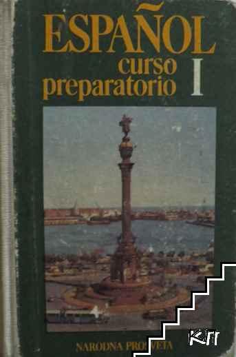 Español. Curso preparatorio. Parte 1