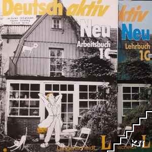 Deutsch aktiv Neu. Lehrbuch 1C / Deutsch аktiv Neu. Arbeitsbuch 1C