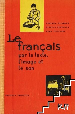 Le français par la texte, L'image et le son