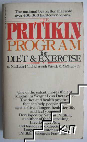 The Pritikin Program for Diet & Exercise