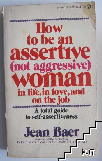 How to Be an Assertive (not Aggressive) Woman in KLife, in Love, and on the Job