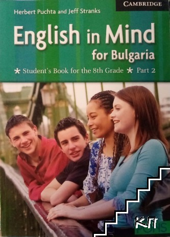 English in Mind for Bulgaria. Student's Book for the 8th Grade. Part 2