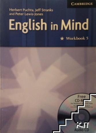 English in Mind. Workbook 5