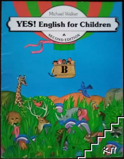 Yes English for Children. Book B