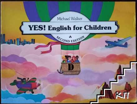 Yes! English for Children. Book D