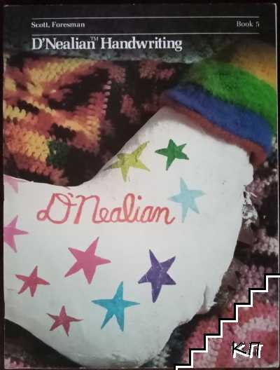 D'Nealian Handwriting. Book 5