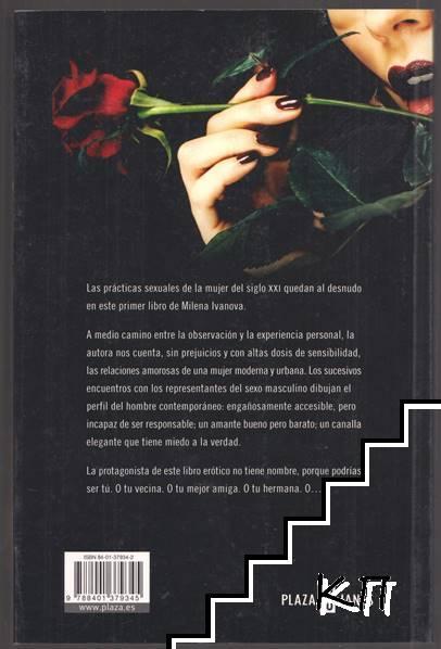 Sexperiencias (Допълнителна снимка 1)