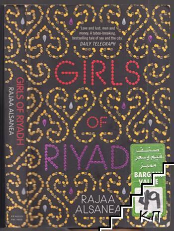 Girls of Riyad