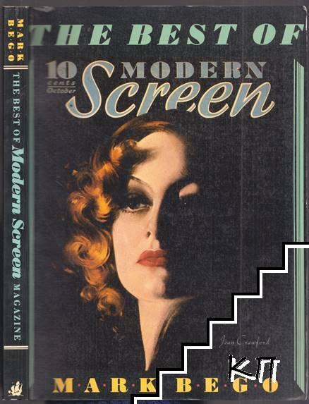 The Best of Modern Screen