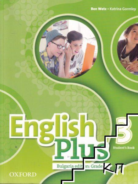 English Plus. Bulgaria edition. Student's book. Grade 7