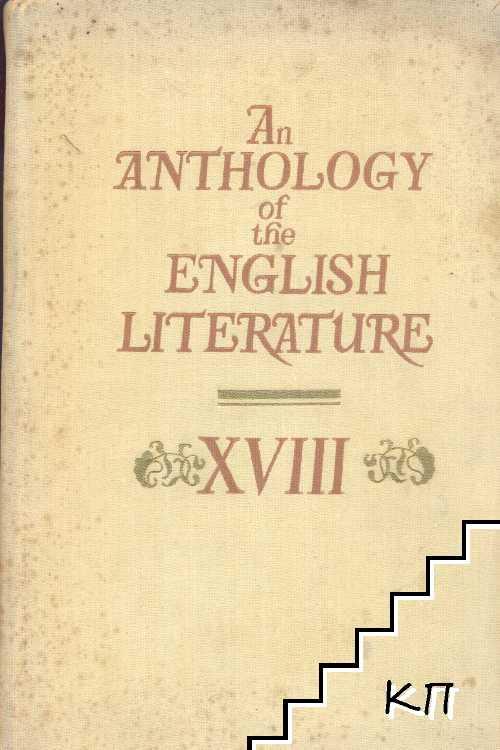 An anthology of english literature