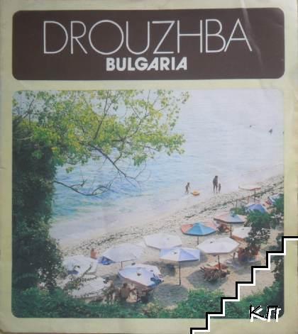 Drouzhba. Bulgaria