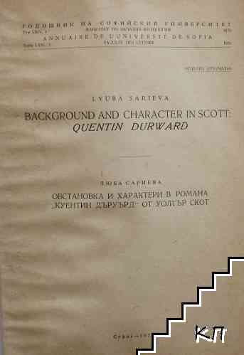 Backgroung and Character in Scott: Quentin Durward