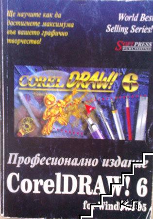 CorelDraw! 6 for Windows 95