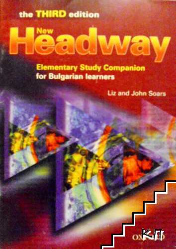 New Headway: Elementary Study Companion for Bulgarian learners